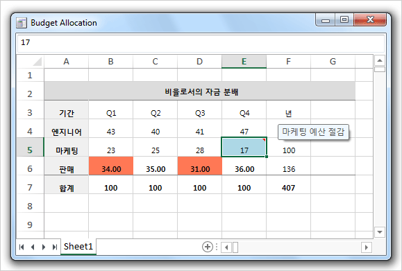 A spreadsheet in Korean